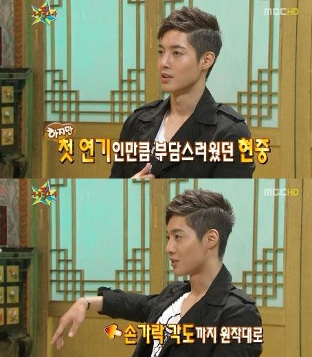 20110609kimhyunjoongbof (2)