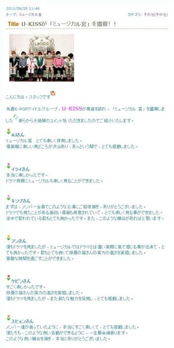 tumblr_ln2r8425JP1qzjjz5