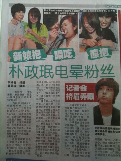 wanbao20110321-JM